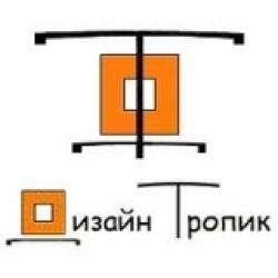 Обои Design-Tropic