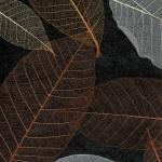 Листья «Прима Альмагро»